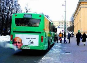 Bus I